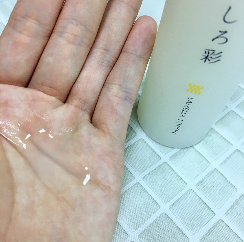 しろ彩の本当の口コミや効果を暴露!白彩化粧水で被害などはあったのか