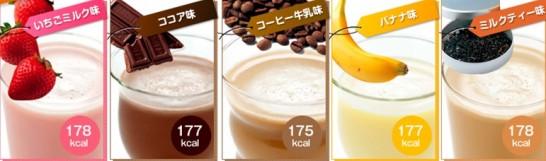 DHCのプロテインダイエットって効果あるの?ブログや口コミで言われるレシピやダイエット方法を紹介!