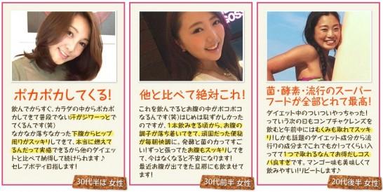 山田優愛用の「コンブチャクレンズ」の効果が口コミで話題!飲み方でダイエット効果も上がる!?