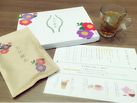 美甘麗茶は痩せない?口コミで効果が話題の宮城舞プロデュースのダイエットティ「美甘麗茶(ビカンレイチャ)」とは!